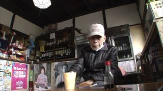 JAPAN IN A DAY 角打ち IN KITAKYUSHU CITY 1/2