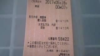 岩代薬品 - JapaneseClass.jp
