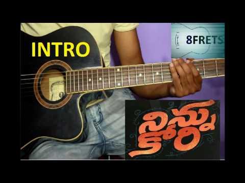adiga adiga - INTRO -perfect guitar lesson