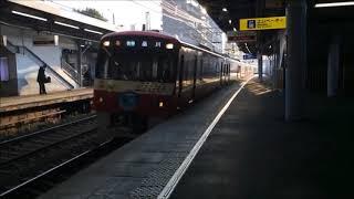 【京浜急行】花月園前駅を通過する上り快特 Keikyu train passing through Kagetsuen-mae sta in Japan.