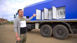 Видео-обзор передвижной маслостанции на базе КАМАЗ 43118. Автофургон производства НПО ВЕКТОР