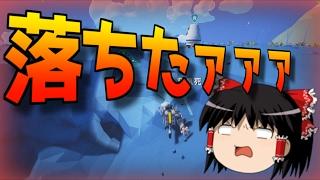 【アストロニーア】この広大な宇宙を冒険するwwwww【ゆっくり実況プレイ1】 thumbnail