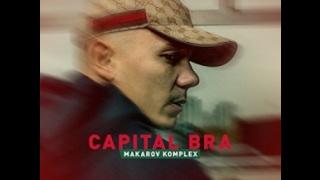 Capital Bra - Mama bitte wein nicht (Makarov Komplex)