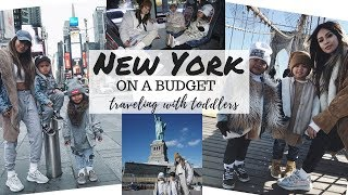 NYC ON A BUDGET ⎮MOM TRAVELS WITH 2 TODDLERS ⎮TRAVEL VLOG⎮HAUS OF SHERRY
