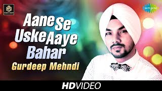 aane se uske aaye bahar gurdeep mehndi cover version old is gold hd video