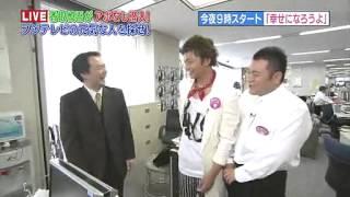 20110418 フジテレビ編成制作局.