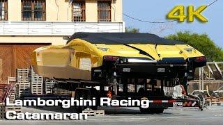 Lamborghini Aventador Catamaran [4K]