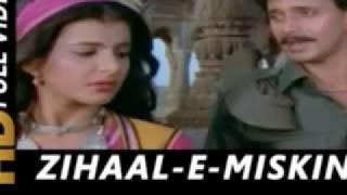 Zihale - E- Miskin | Lata Mangeshkar, Shabbir Kumar | Ghulami