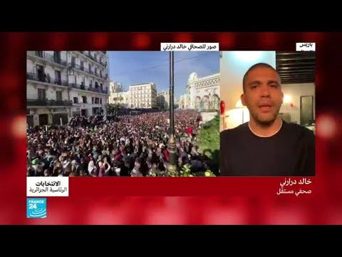 ما بعد الانتخابات الرئاسية في الجزائر.. مخاوف من العنف ودعوات للهدوء  - نشر قبل 12 ساعة