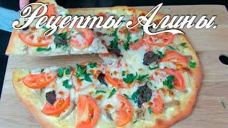 Самая вкусная домашняя пицца вкуснее чем в пиццерии Лучшее тесто для пиццы Рецепты Алины
