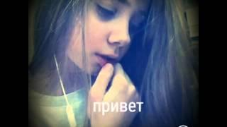 Видео как я пою