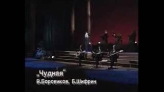 НА-НА. Чудная. Кремль. 1993
