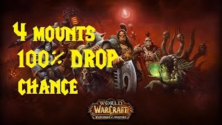 100% drop chance mounts | World of Warcraft