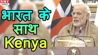 LIVE: Narendra Modi Speech At Exchange Of Agreements With Uhuru Kenyatta President Of Kenya