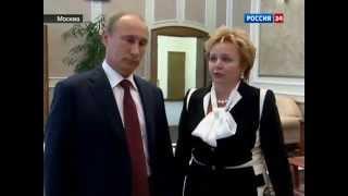 Путин разводится с женой