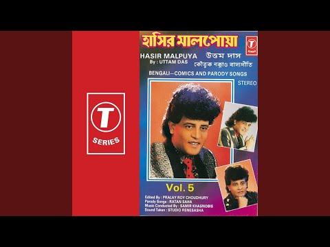 Hasir Malpuya (Bengali Comics And Pairody Songs) - Vol.5