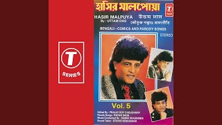Hasir Malpuya (Bengali Comics And Pairody Songs) - Vol.5