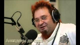 Роман Трахтенберг Избранные Анекдоты Выпуск 12