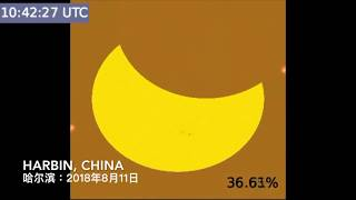 Partial Solar Eclipse • Harbin, China  • August 11, 2018 (Simulation)★