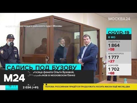 Для чего мужчина захватил заложников в банке в Москве - Москва 24