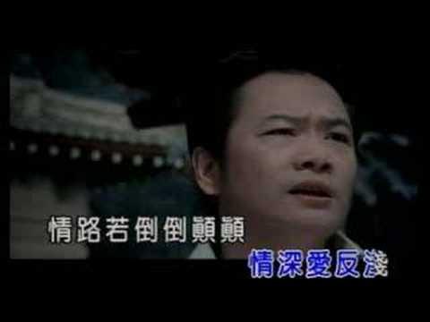 袁小迪 - 紙雲煙