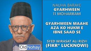 gyarhweeN maahe aza ko - Old Nauha for 11 Muharram