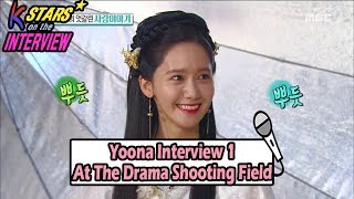 Video [CONTACT INTERVIEW★] Yoona Interview Ⅰ At The Drama Shooting Field 20170716 download MP3, 3GP, MP4, WEBM, AVI, FLV Oktober 2018