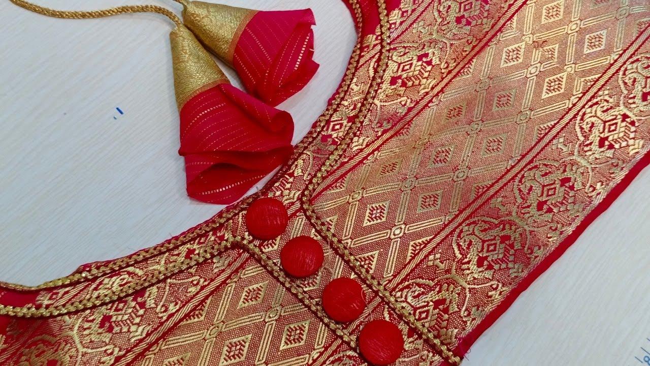 paithani blouse design| kathpadar blouse design| blouse ke