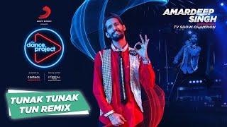 Tunak Tunak Tun Remix | Amardeep Singh | Daler Mehndi