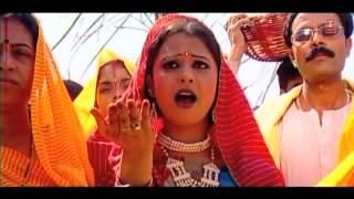 Kaanch Hi Baans Bahangiya Bhojpuri Chhath Songs [Full HD Song] I Kaanch Hi Baans Ke Bahangiya