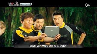 [B tv 영화 추천] 성룡액션영화들