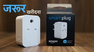Amazon Smart Plug - do you charge your handset at night? then get this! wifi smart plug