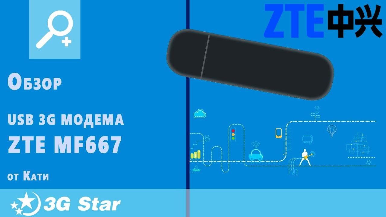 Universal 3G 4G Data Card Wifi Hotspot USB Modem Yagi Antenna .