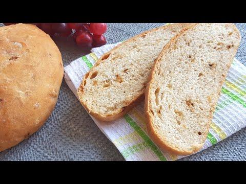 ONION BREAD. Recipe For Delicious And Fragrant Homemade Bread.