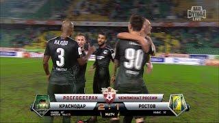 Highlights FC Krasnodar Vs FC Rostov (2-1) | RPL 2016/17