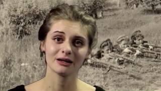 Юлия Друнина   Зинка читает Анастасия Алехина