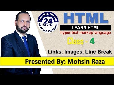 Links, eMail, Image, Line Break (Urdu / Hindi) by Mohsin Raza - Tutorial No. 04 thumbnail
