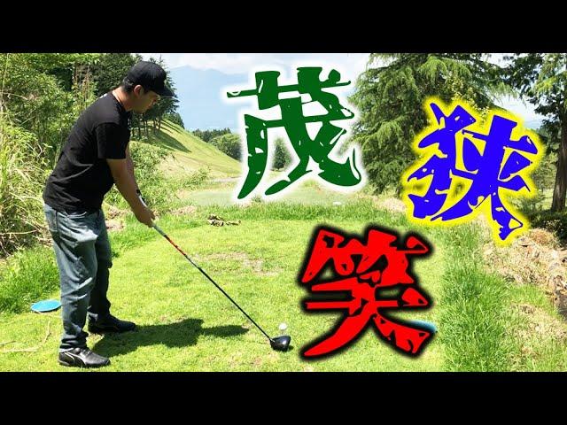 【最高のゴルフ場】ベルビュー長尾ゴルフ倶楽部はDa-Birdの望む全ての要素が詰まっています。