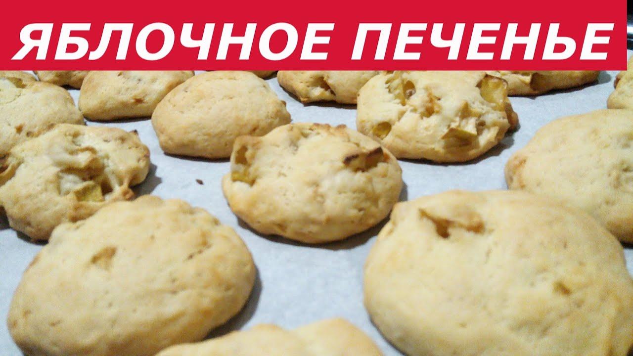 печенье рецепт быстрого и простого приготовления