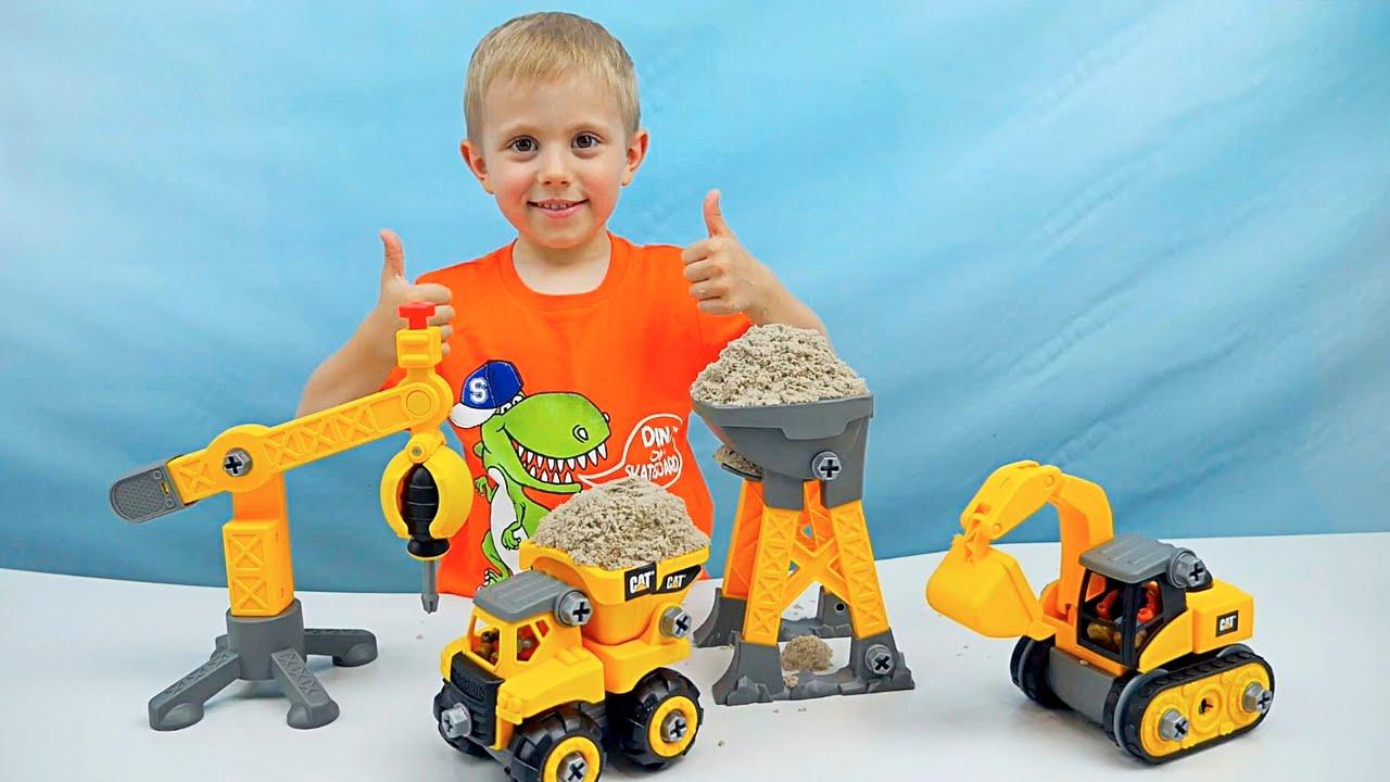 МАШИНКИ CAT и ПЕСОК. Лепим динозавров из песка - Видео для детей с игрушками Caterpillar