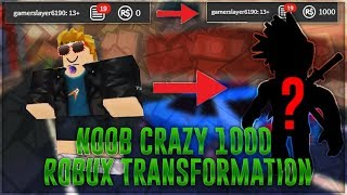 GIVING A NOOB 1000 ROBUX CRAZY TRANSFORMATION - TOP RO-BOXING - ROBLOX Donation Video - Cool Monte
