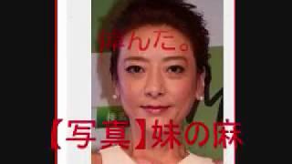 から騒ぎ仲間… 引用元=ヤフーニュース https://headlines.yahoo.co.jp/...