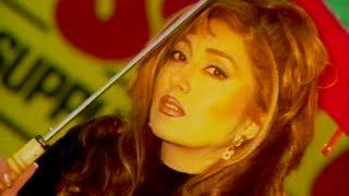 Leila Forouhar - Bigharari | لیلا فروهر  - بیقراری