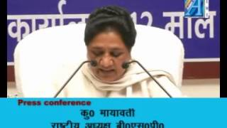 K Mayawati Press Conference byte on modi Report By ASIAN TV NEWS