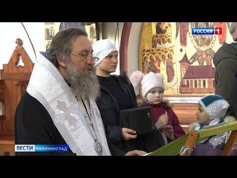 Архиепископ Калининградский и Балтийский совершил богослужение из-за сложившейся эпидобстановки