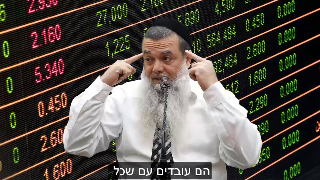 הרב יגאל כהן - ה' כל יכול HD {כתוביות} - מדהים!