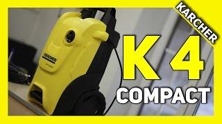 Мини-мойка Karcher K4 Compact  [Karcher Channel 2015](Мини-мойка Karcher K4 Compact. Самая продаваемая мойка высокого давления Karcher. Этот АВД достаточно мощный и приемле..., 2015-04-07T17:19:07.000Z)