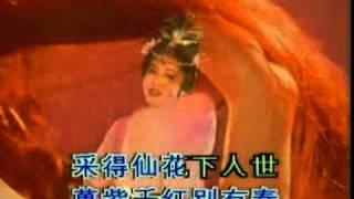 游龙戏凤 - 天女散花