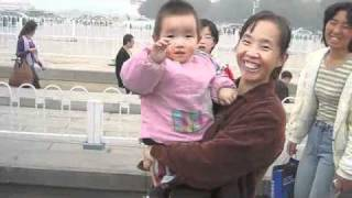 Baby Spotting - Beijing