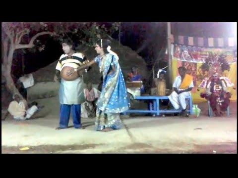 தெரு கூத்து சூப்பர் காமெடி | tamil therukoothu nadagam | தெரு கூத்து நகைச்சுவை